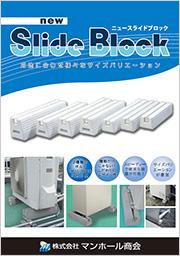 slideblock-P1.jpg